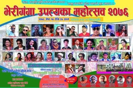 भेरिगङ्गा उपत्यका महोत्सव २०७६ भोलि देखि सुरु, नगर प्रमुख द्वारा उदघाट्न हुने