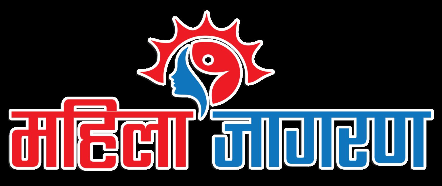 पातारासी गाउँपालिका रातो हाब्रेसंरक्षण अभियानमा ।