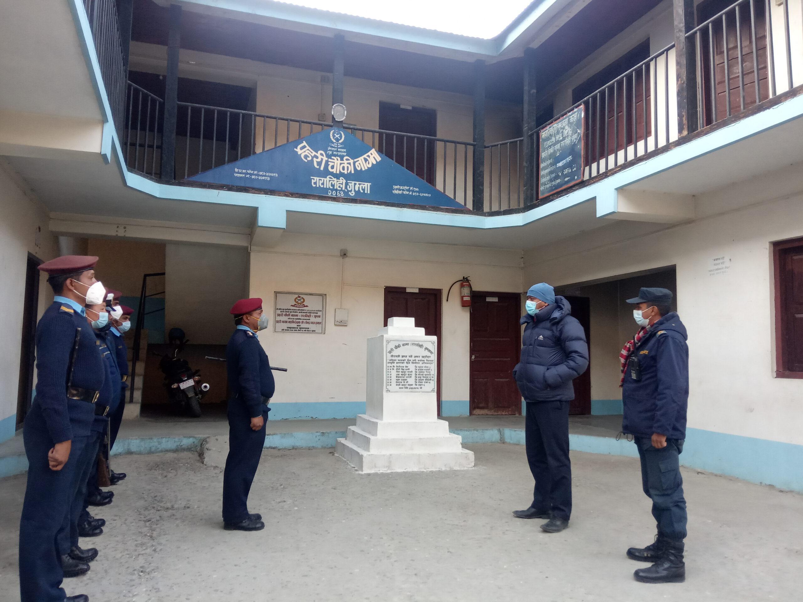 जुम्लाको शान्ति सुरक्षा मजबुद गर्न प्रहरीचौंकी निरीक्षण