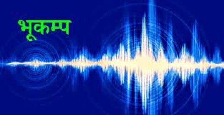 काठमाडौँमा उपत्यकामा ३.५ म्याग्निच्युडको भूकम्प