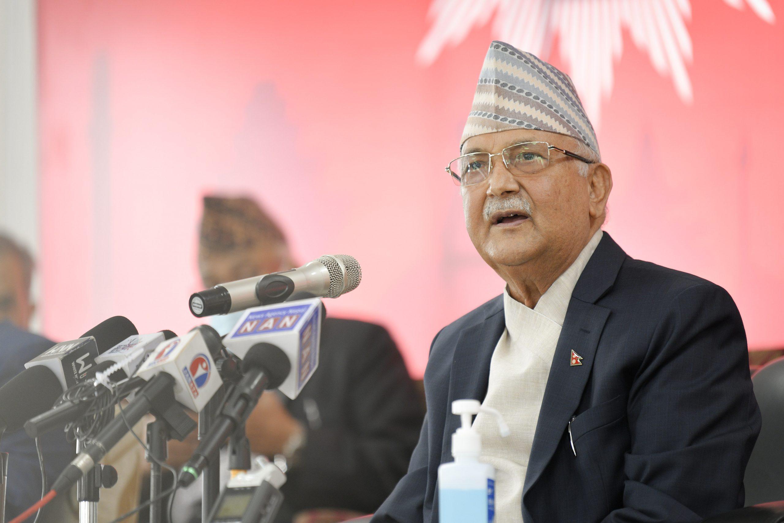 माधव नेपाल पक्षलाई आममाफी दिने ओलीको घोषणा