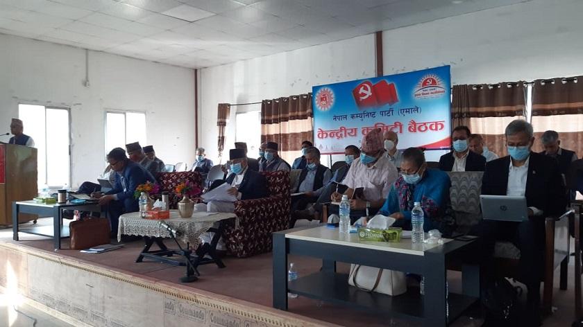 एमाले केन्द्रीय कमिटी बैठकः एमालेदेखि जनयुद्धको निरन्तरता टोली नेताका सुझाव